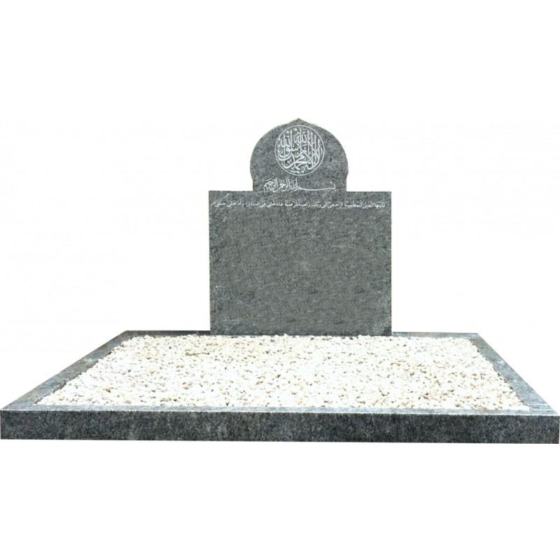 Doppelgrabstein 1005 Modell